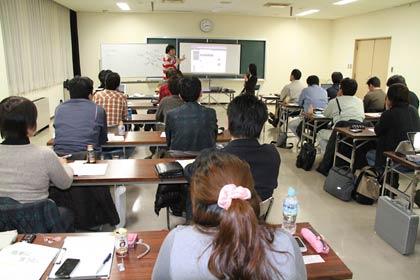 14日開かれた日本ビジネスアカデミアFacebook活用セミナーの第3回「女性目線でファンを増やすfacebookの活用法」