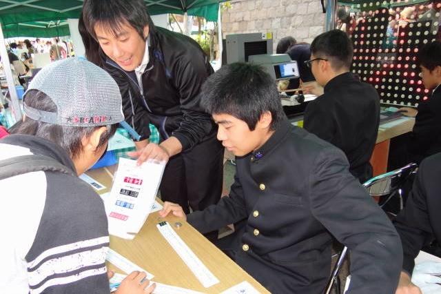 新潟県央工業高等学校