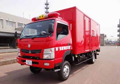 省 庁 総務 消防