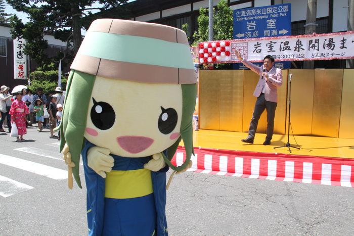 青島健太の画像 p1_9