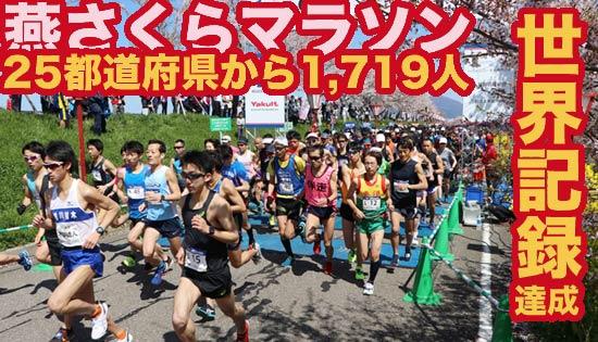 記録 ハーフ マラソン 世界